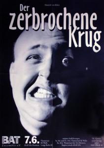 Krug_1996_Plakat